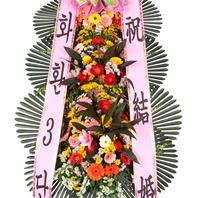 [플라워포유] 축하3단화환(高-7) [결혼식/개업식/전국화환/축하화환]