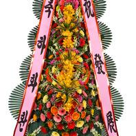 [플라워포유] 축하4단화환(高++-4) [결혼식/개업식/졸업식/전국화환/축하화환]