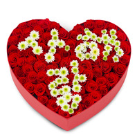 [플라워포유] 하트사랑 - 100송이 (RM_RCB1027) [꽃상자/결혼기념일/크리스마스/프로포즈/화이트데이/발렌타인데이/로즈데이/기념일/특별한날/생일선물]