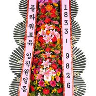 [플라워포유] 축하3단화환(1) [결혼식/개업식/전국화환/축하화환]