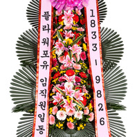 [플라워포유] 축하3단화환(4) [결혼식/개업식/전국화환/축하화환]