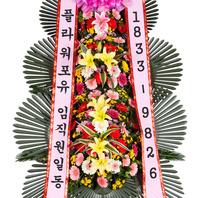 [플라워포유] 축하3단화환(高-4) [결혼식/개업식/전국화환/축하화환]
