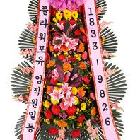 [플라워포유] 축하3단화환(高-2) [결혼식/개업식/전국화환/축하화환]