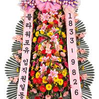 [플라워포유] 축하3단화환(高++-2) [결혼식/개업식/졸업식/전국화환/축하화환]