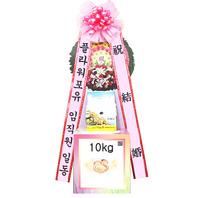 [플라워포유] 축하쌀화환 10kg [전국화환/결혼식화환/개업식화환/화환추천/조화/꽃배달/쌀/쌀화환]