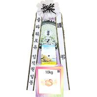 [플라워포유] 근조쌀화환 10kg [전국화환/장례식화환/추모화환/화환추천/조화/꽃배달/즉시배송/쌀/쌀화환]